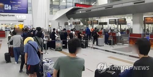 韩企工作人员撤离印度