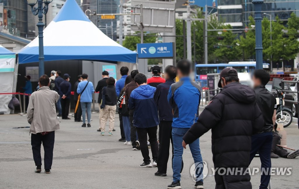 详讯:韩国新增511例新冠确诊病例 累计128283例