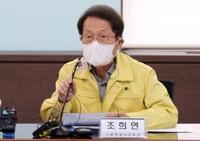 韩国高官犯罪调查处第一案针对首尔市教育监