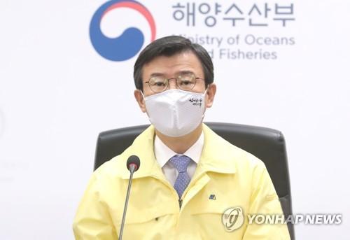 韩海水部长官就日核排海问题致信海事组织