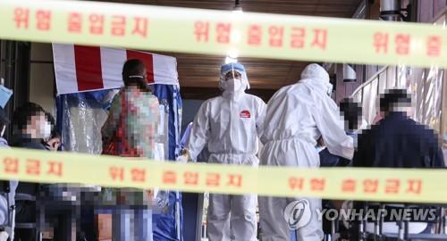简讯:韩国新增635例新冠确诊病例 累计128918例