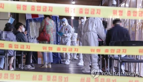 详讯:韩国新增715例新冠确诊病例 累计129633例
