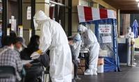 详讯:韩国新增747例新冠确诊病例 累计130380例