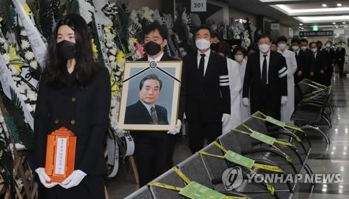 韩前总理李汉东出殡