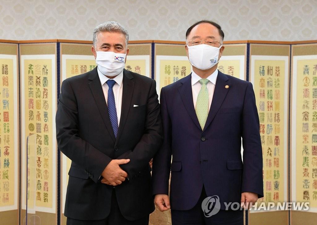 韩以财长会晤
