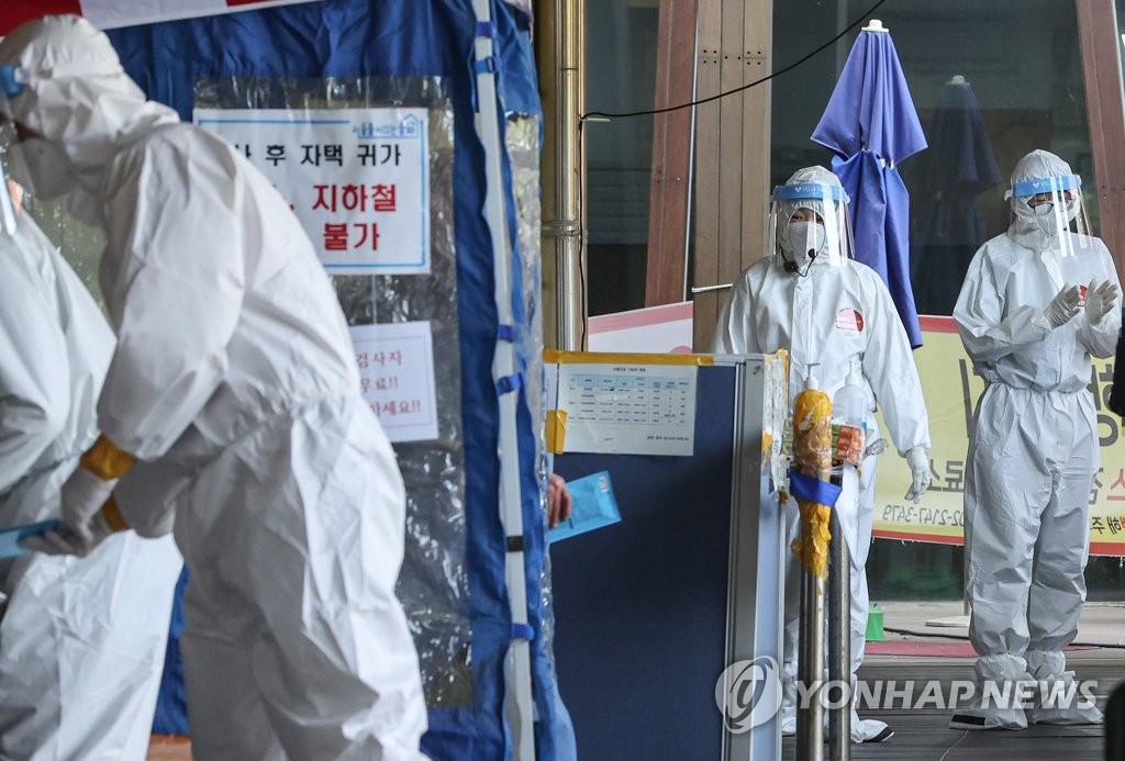 简讯:韩国新增747例新冠确诊病例 累计130380例