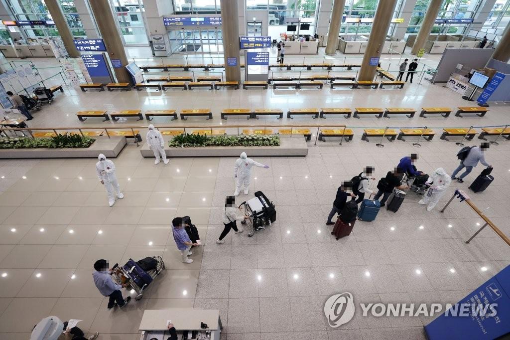 第四批旅印韩侨回国