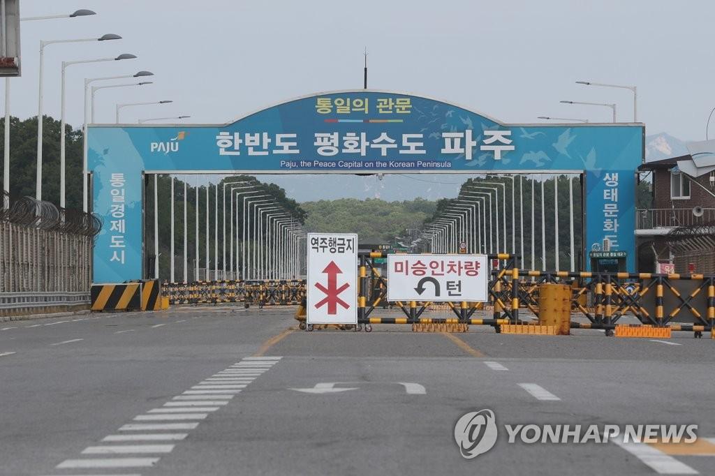 韩统一部:援朝项目要获政府资助须符合人道宗旨