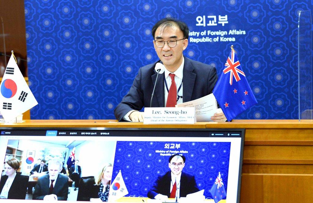 韩美日等7国副外长开视频会商讨合作抗疫
