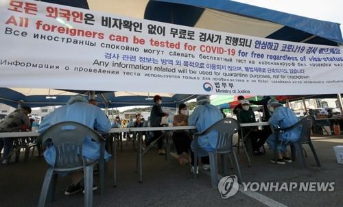疫情下韩境内非法居留者占比创新高