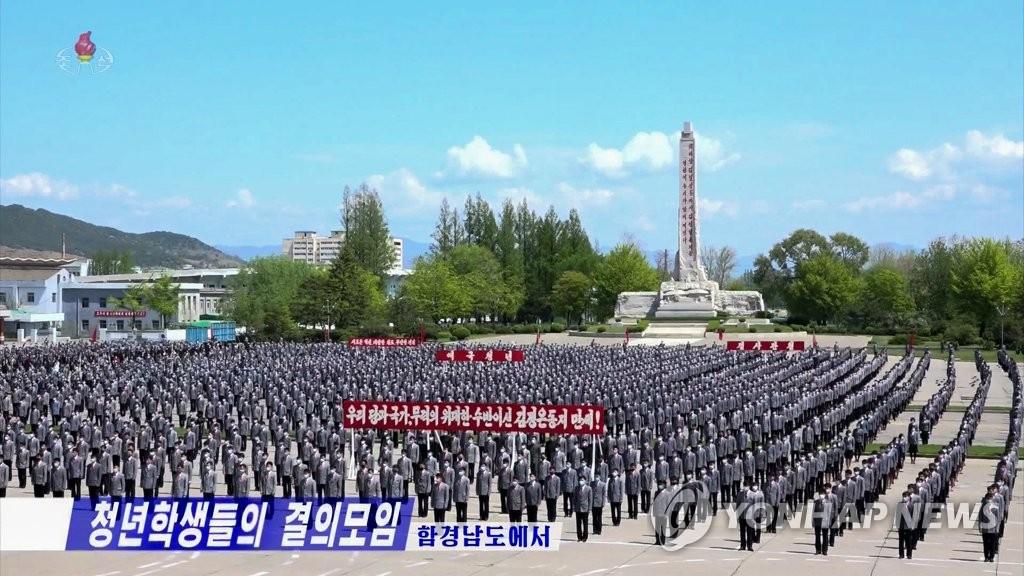 朝鲜吁年轻人主导经济建设克服经济难关