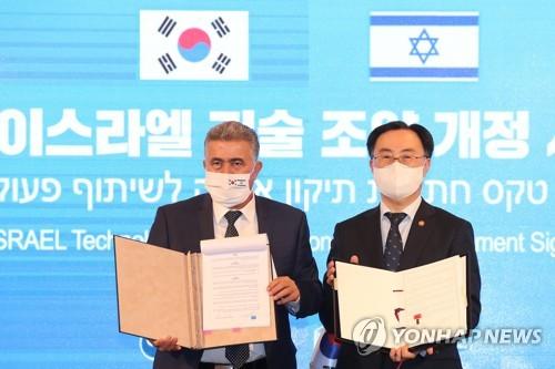 韩以签署技术合作修订协议
