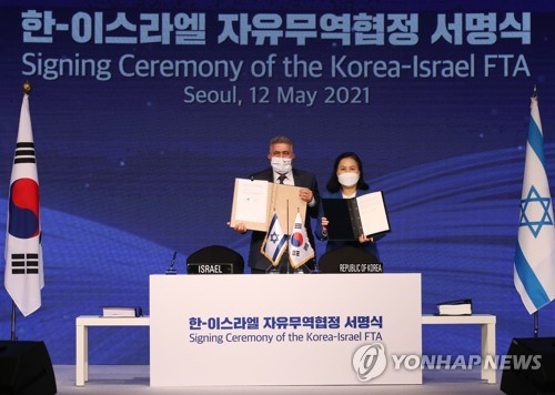 韩以签署自贸协定