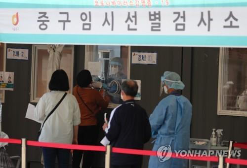 详讯:韩国新增619例新冠确诊病例 累计132290例