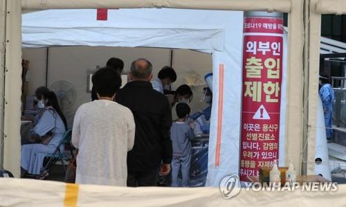 简讯:韩国新增528例新冠确诊病例 累计132818例