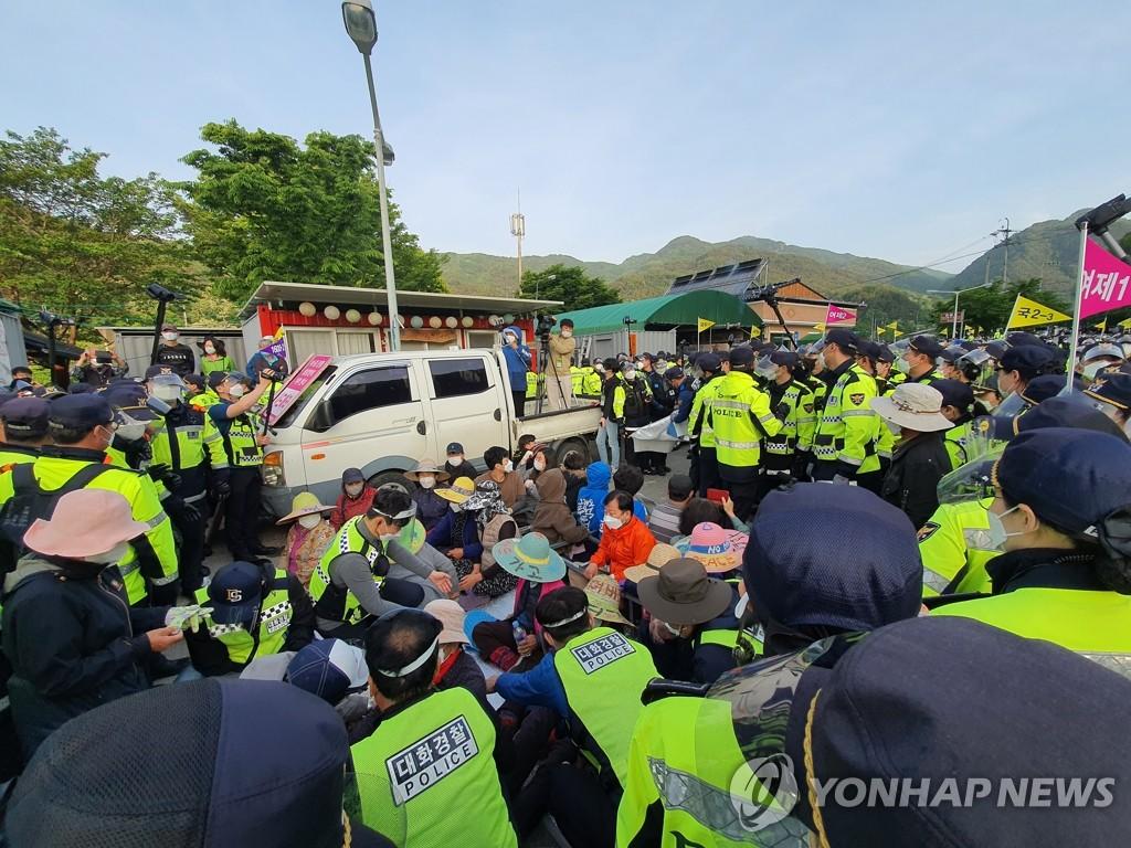 警民在萨德基地前对峙