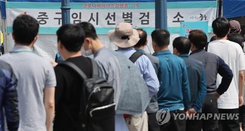 简讯:韩国新增619例新冠确诊病例 累计132290例