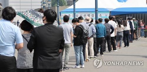 简讯:韩国新增610例新冠确诊病例 累计131671例