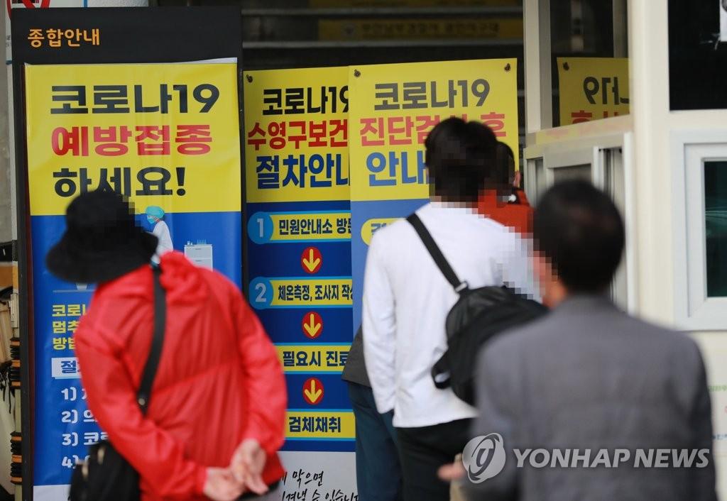 韩国新增681例新冠确诊病例 累计131061例