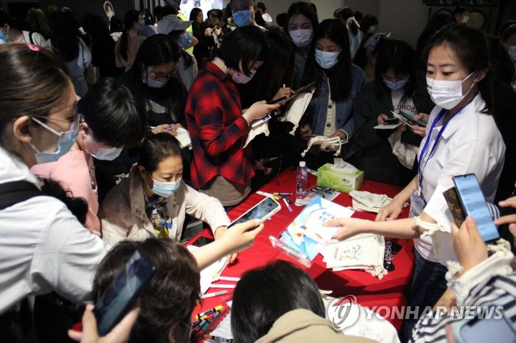 5月15日,在北京驻华韩国文化院,韩国观光公社举办韩国旅游推介会。图为活动现场。 韩联社/韩国观光公社供图(图片严禁转载复制)