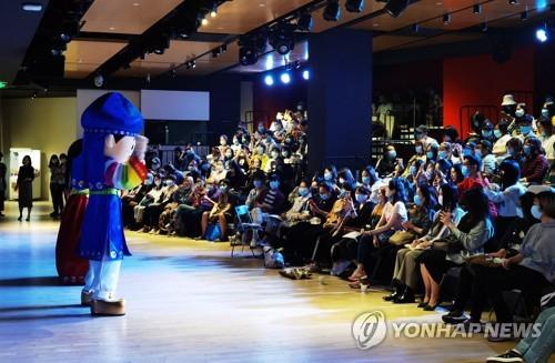 韩国旅游推介会在京举行