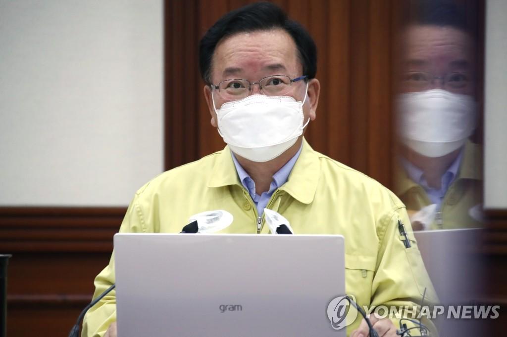 5月16日,韩国国务总理金富谦主持召开中央灾难安全对策本部会议。 韩联社