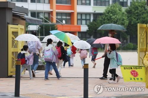 韩各级学校14日起放宽出勤率