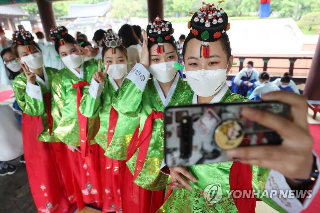 韩国传统成年礼