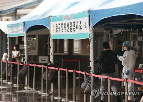 详讯:韩国新增528例新冠确诊病例 累计132818例