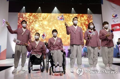 韩国队公布东京残奥会队服