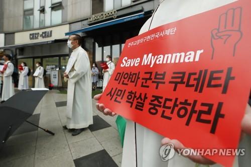 韩宗教团体吁缅甸军政停止暴力镇压