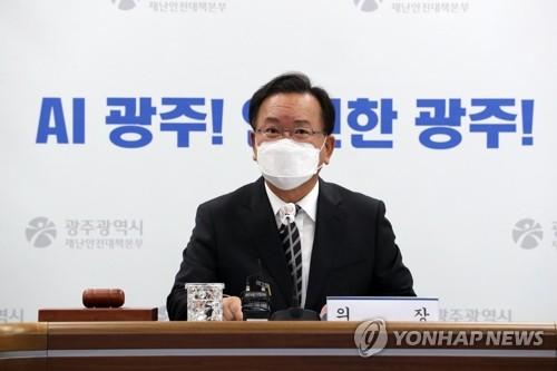 韩总理在光州主持国务会议
