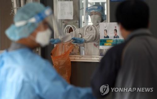详讯:韩国新增654例新冠确诊病例 累计133471例