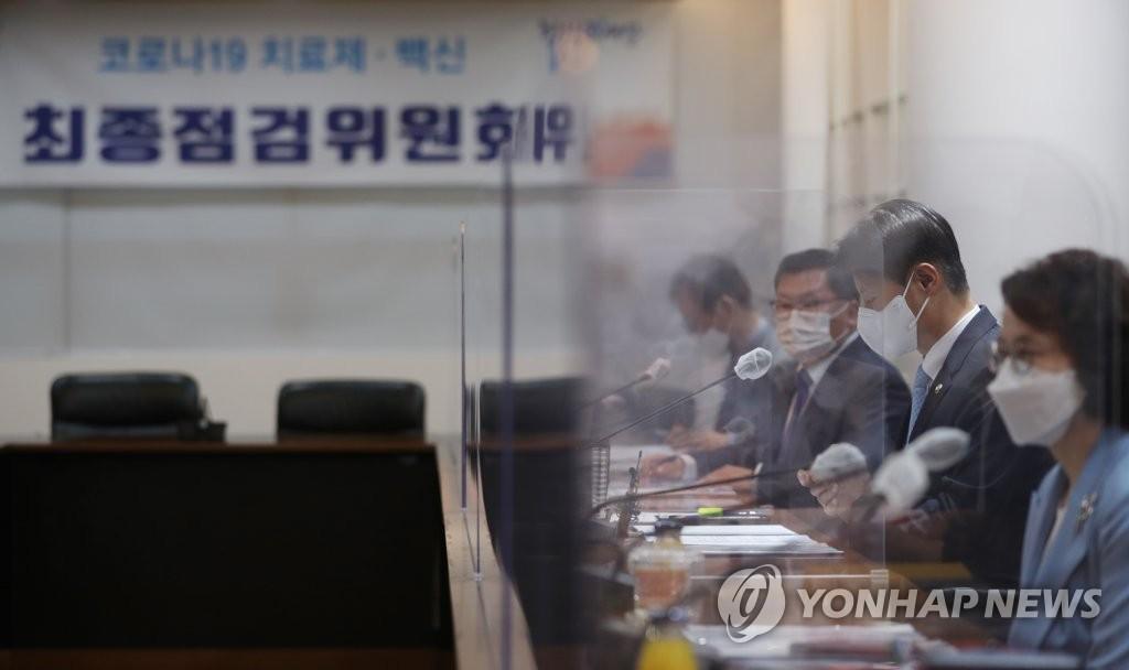 韩国批准使用莫德纳新冠疫苗
