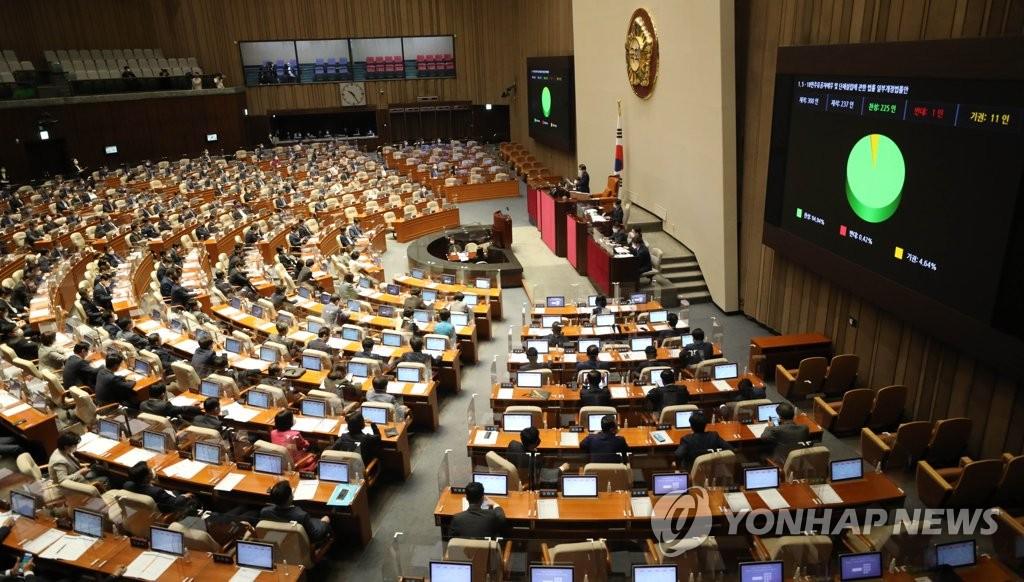 韩国国会通过决议谴责日本决定排核入海