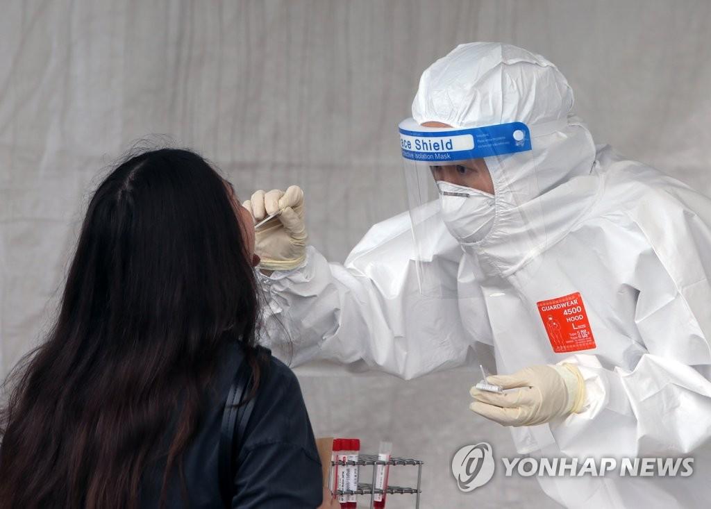 韩国新增666例新冠确诊病例 累计135344例