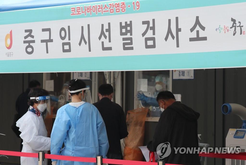 详讯:韩国新增707例新冠确诊病例 累计137682例