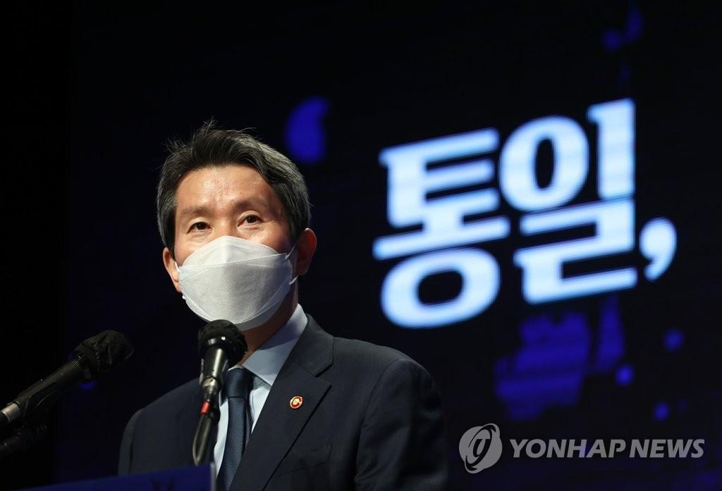 韩统一部长官:应尽可能灵活协调韩美联演