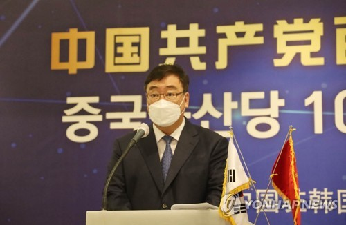 中国驻韩大使对韩美联合声明表遗憾