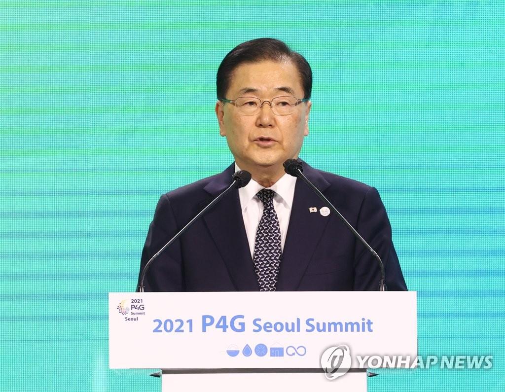 韩外长:韩半岛和台海问题均需和平解决