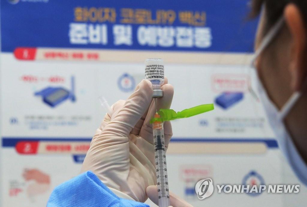 韩国采购辉瑞新冠疫苗65万剂到货