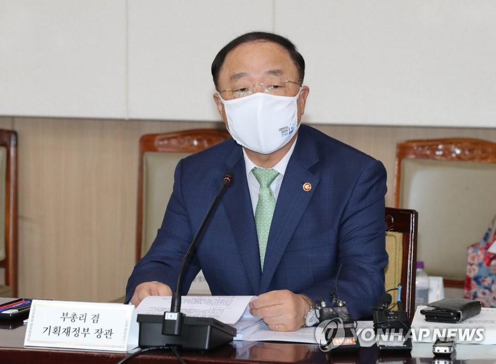韩财长:韩国2025年环保投入GDP比重将达3.8%