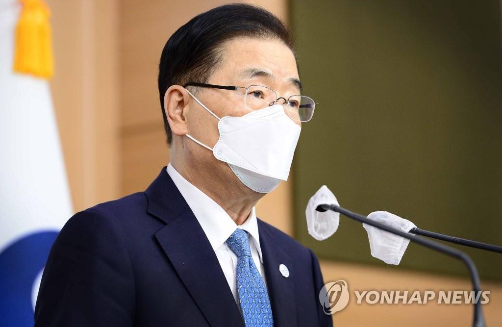 韩外长为韩国加入联合国30周年论坛致辞