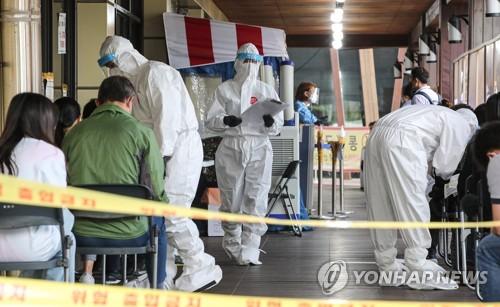 详讯:韩国新增587例新冠确诊病例 累计138898例