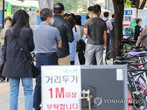 简讯:韩国新增629例新冠确诊病例 累计138311例