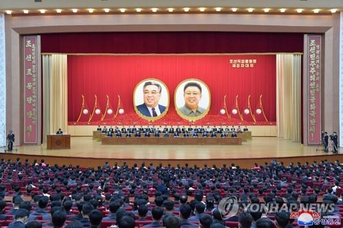 金正恩致函职总大会强调对抗反社会主义