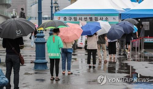 简讯:韩国新增587例新冠确诊病例 累计138898例