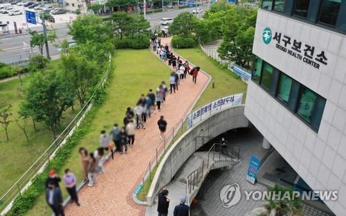 韩国新增533例新冠确诊病例 累计139431例