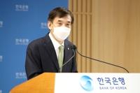 韩国央行行长暗示年内加息可能性