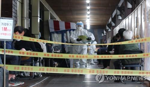 调查:韩国人新冠抗体阳性率为0.27%